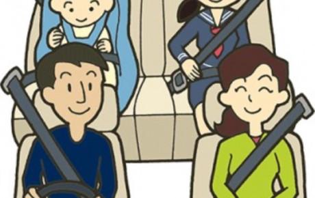 交通ルールを守り、安全運転で楽しいカーライフを♪♪♪